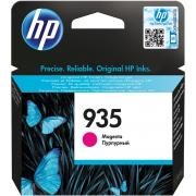 Consommable HP C 2 P 21 AE